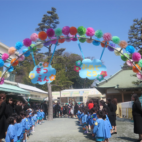 鳴海保育園