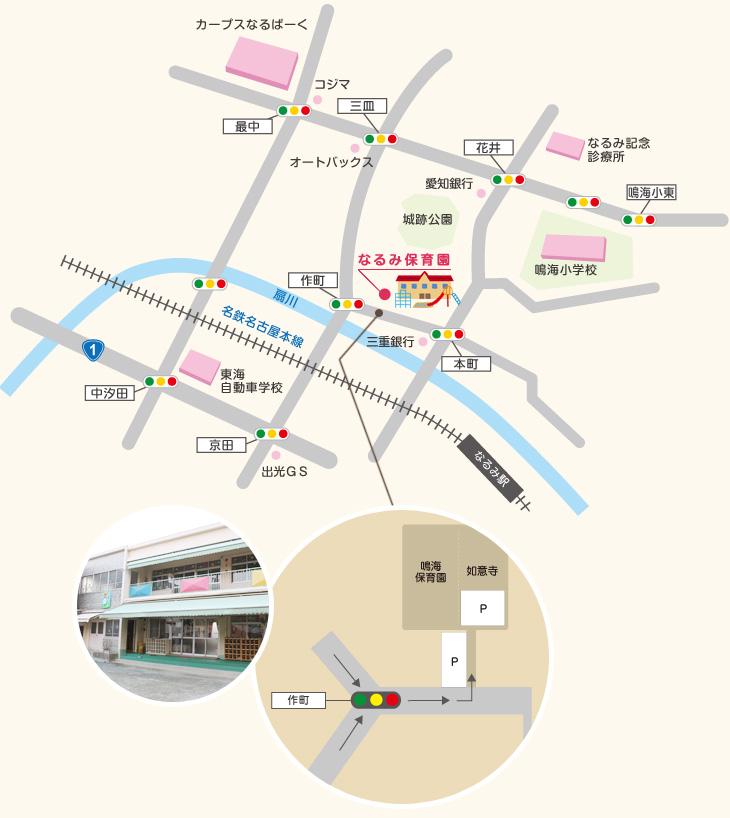鳴海保育園のアクセスマップ